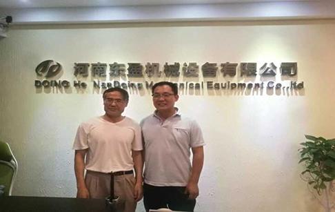 热烈欢迎中国社会科学院研究院罗仲伟教授来我司参观考察